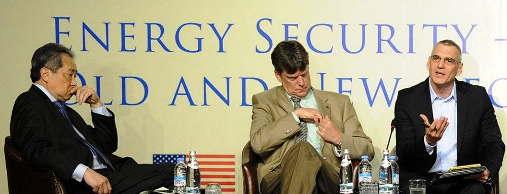 RSC PARTICIPATES IN REGIONAL ENERGY SECURITY CONFERENCE