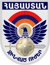 RSC PARTICIPATES IN YEREVAN CSTO STRATEGIC POLICY FORUM