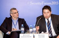 THIRD SOUTH CAUCASUS SECURITY FORUM